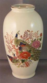 Bijutsu Toki Japan Peacocks Floral Gold Gilt Porcelain Bud Vase 6