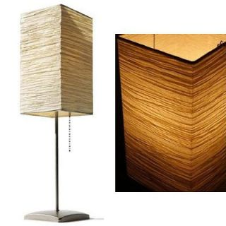 Newly listed Modern Asian Rice Paper Table Lamp/Light  Moody Moody