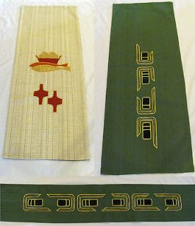 Maison Bouvrier Green PARAMENT SET Altar Frontal Clergy Church