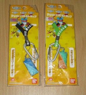 Bandai Digimon Digivice Digital Keychain Strip Black + Green Set of