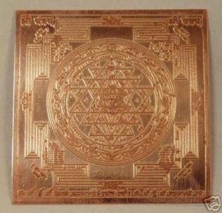 100 Sri Yantra Mantra Tantra Hindu Amulets Prosperity !