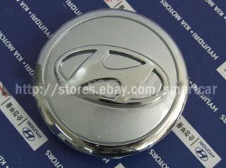 2007 2008 2009 2010 Hyundai Elantra Avante HD Wheel Hub Caps Set of 4