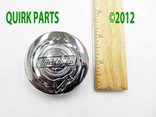 300 with 17x7 Chrome Wheels Center Cap Mopar Genuine OE New