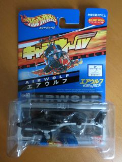 Rare NEW AIRWOLF hotwheels hot wheels diecast helicopter Japan air