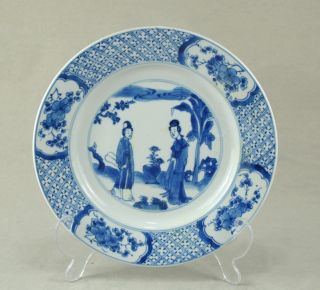 Very Beautiful Chinese 18c Blue White Marked Figural Plate Kangxi